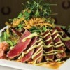 Sesame Crusted Yellow-fin Tuna Salad with Asian Vinaigrette